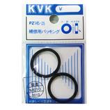 KVK 補修用パッキング PZ145−25
