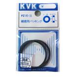 KVK 補修用パッキング PZ145−35