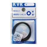 KVK 補修用パッキング PZ145−37