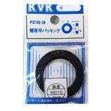 KVK 補修用パッキング PZ145−39│配管部品材料・水道用品 蛇口ゴムパッキン