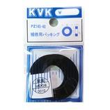 KVK 補修用パッキング PZ145−40