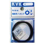 KVK 補修用パッキング PZ145−44