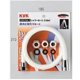 KVK シャワーホース1.6m PZKF2SIL-2白│お風呂用品・バスグッズ シャワーホース・フック