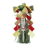 【年賀用品】 神明堂 正月飾り 信濃結び飾り 福禄 SMK-35