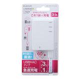エレコム(ELECOM) モバイルUSBタップ コード付 U06−2134WH ホワイト│配線用品・電気材料 電源タップ・延長コード