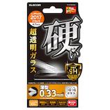 【iPhone8/7/6s/6】 エレコム(ELECOM) 液晶保護ガラスフィルム TH-A17MFLGG 0.33mm