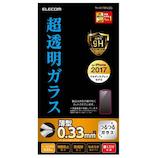【iPhoneX】 エレコム(ELECOM) 液晶保護ガラスフィルム TH-A17XFLGG 0.33mm