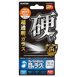 【iPhone8/7/6s/6】 エレコム(ELECOM) 液晶保護ガラスフィルム ブルーライトカット TH-A17MFLGGBL