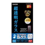 【iPhoneX】 エレコム(ELECOM) 液晶保護ガラスフィルム ブルーライトカット TH-A17XFLGGBL