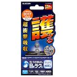 【iPhone8/7/6s/6】 エレコム(ELECOM) 衝撃吸収 反射防止フィルム ブルーライトカット TH-A17MFLBLP