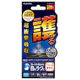 【iPhoneX】 エレコム(ELECOM) 衝撃吸収 高光沢フィルム ブルーライトカット TH-A17XFLBLGP