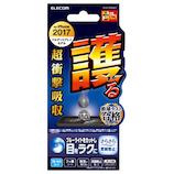 【iPhoneX】 エレコム(ELECOM) 衝撃吸収 反射防止フィルム ブルーライトカット TH-A17XFLBLP