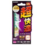 【iPhoneX】 エレコム(ELECOM) 高光沢フィルム スムースタッチ TH-A17XFLFTG
