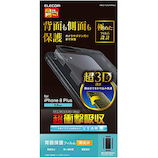 【iPhone8Plus】 エレコム(ELECOM) 背面 衝撃吸収 高光沢 側面保護フィルム PM-A17LFLFPRRGU