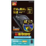 【iPhone8Plus】 エレコム(ELECOM) 背面 衝撃吸収 高光沢フィルム PM-A17MFLFPRRGU