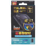 【iPhone8】 エレコム(ELECOM) 背面 衝撃吸収 マット 側面保護フィルム PM-A17MFLFPRRU