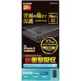 【iPhone8】 エレコム(ELECOM) 背面 衝撃吸収 マットフィルム PM-A17MFLFPRU