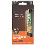 【iPhoneSE/5s/5c/5】 エレコム ガラスフィルム 0.33mm PM-A18SFLGG