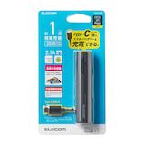 エレコム(ELECOM) バッテリー DE−C09L−3200 ブラック