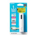 エレコム(ELECOM) バッテリー DE−C09L−3200 ホワイトフェイス│携帯・スマホアクセサリー モバイルバッテリー・携帯充電器