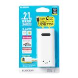エレコム(ELECOM) バッテリー DE−C10L−6400 ホワイトフェイス│携帯・スマホアクセサリー モバイルバッテリー・携帯充電器