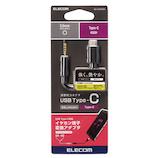 エレコム(ELECOM) USB Type-C変換ケーブル AD-C35DSBK ブラック
