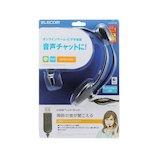 エレコム(ELECOM) USB片耳小型オーバーヘッドセット HS-HP21UBK ブラック│オーディオ機器 ヘッドホン・イヤホン
