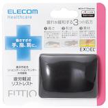 エレコム(ELECOM) 疲労軽減リストレスト「FITTIO」 MOH-FTRBK ブラック