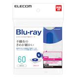 エレコム(ELECOM) Blu-ray/CD/DVD対応不織布ケース 2穴 CCD-NBWB60WH ホワイト 60枚│オーディオ機器 AVアクセサリー