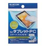 エレコム(ELECOM) スマートフォン用クリーニングクロス P-KCT1523BU ブルー│オフィス用品 その他 OA用品