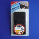 東京防音 AV機器用 TI-505 黒