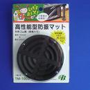 アップライトピアノゴム鉄板入り TM-100S 黒