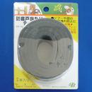 東京防音 防音戸当たりテープ 5mm×15mm×1m TP-15 灰