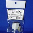 東京防音 安全マットミニ TI-20 白