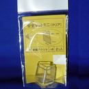 東京防音 安全マットミニ TI-235Pクリア 25mm