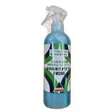 アクリサンデー 業務用ポリケア GM300 300mL│樹脂・プラスチック その他 樹脂・プラスチック