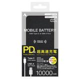 アルペックス(ALPEX) PD対応モバイルバッテリー PD−MO100G│携帯・スマホアクセサリー モバイルバッテリー・携帯充電器