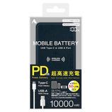アルペックス(ALPEX) PD対応モバイルバッテリー PD−MO100B│携帯・スマホアクセサリー モバイルバッテリー・携帯充電器
