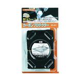新富士バーナー カーボンプロテクター RZ-401