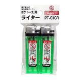 新富士 ポケトーチ用ライター PT-01CR