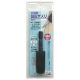 H&H 六角軸回転ヤスリ(カッター目) NB6-01