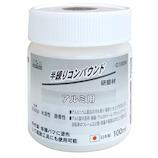 H&H 半練コンパウンド G100W アルミ用│研磨・研削道具 コンパウンド・研磨剤