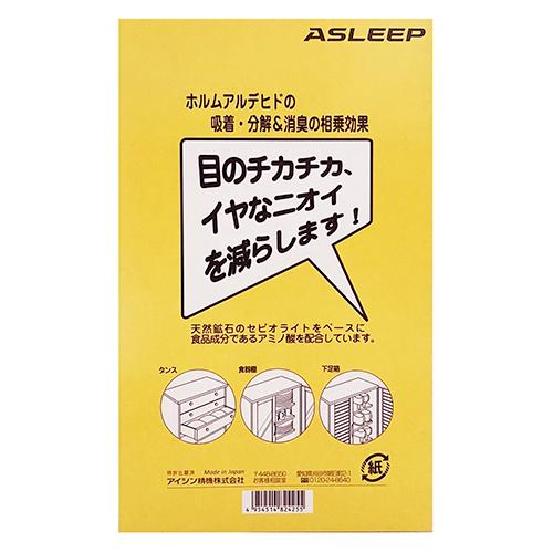 アイシン精機 ホルムアルデヒド吸着・分解シート 家庭用│消臭剤・乾燥剤 消臭剤・脱臭剤