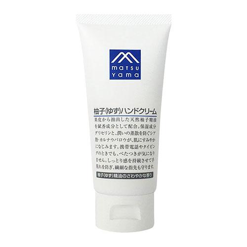 松山油脂 柚子(ゆず)ハンドクリーム 65g