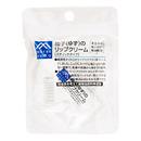松山油脂 柚子のリップクリーム スティックタイプ