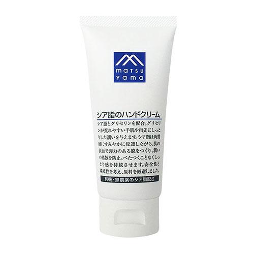 松山油脂 シア脂のハンドクリーム 65g