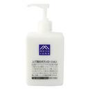 松山油脂 シア脂のボディローション 300ml