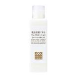 松山油脂 肌を清潔にするフェイスローション カサつきを抑える 200ml