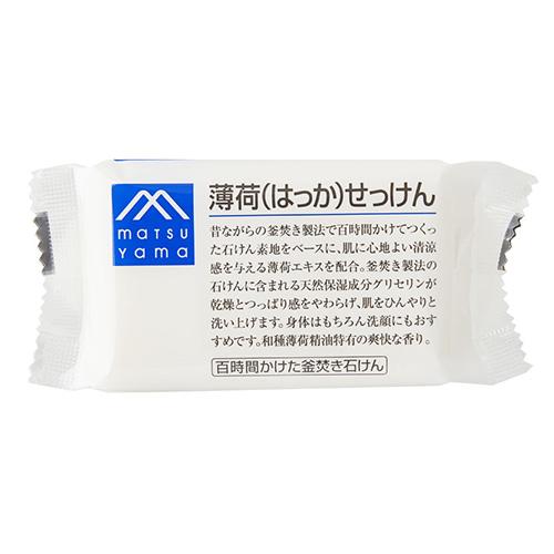 松山油脂 Mマーク 薄荷(はっか)せっけん 100g