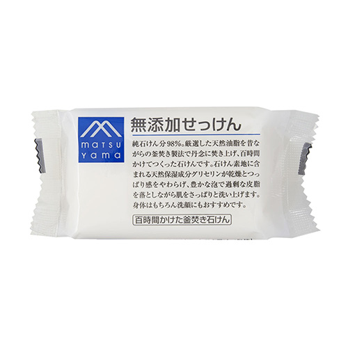【ハンズメッセ2018】【第1弾 8/22 18時~】松山油脂 Mマークシリーズ 無添加せっけん 100g